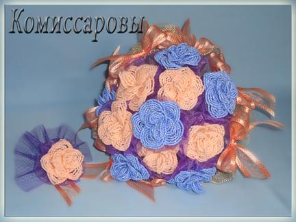 свадебные букеты из бисера со схемами - Каталог изделий из бисера.
