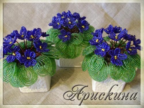 Цветы из бисера на заказ.